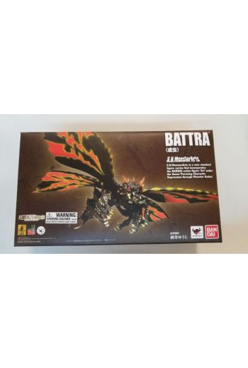 Battra SH Bandai  MONSTERSARTS