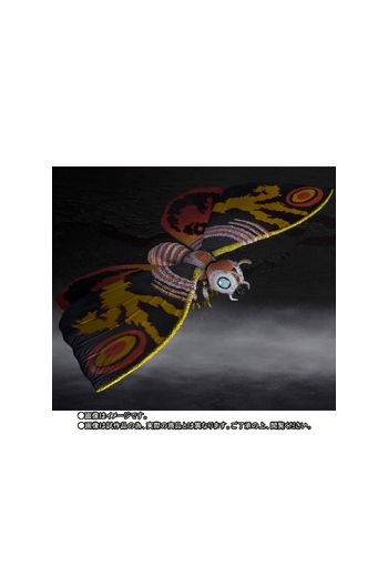 Bandai Tamashii Nations S.H. MonsterArts Mothra